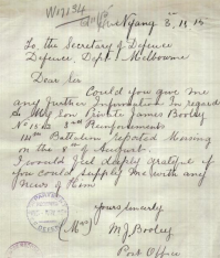 Letter from Jim's mother, Mary Jane Booley of Nyang, Vic